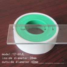 PVC Pipe PTFE Thread Seal Tape/Eflon Tape