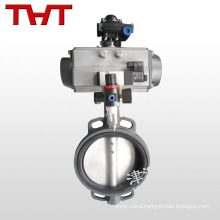 8 inch stainless steel cast steel pneumatic actuator butterfly valve