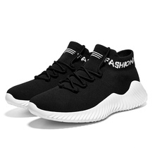 походные плоские кроссовки мужские уличные туфли