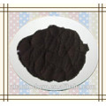 acid black 172 neutral black 2S-R dyestuff manufacture