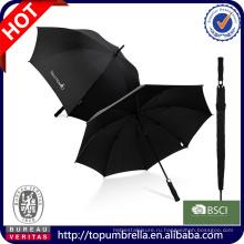 выдвиженческий зонтик автомобиль автоматический