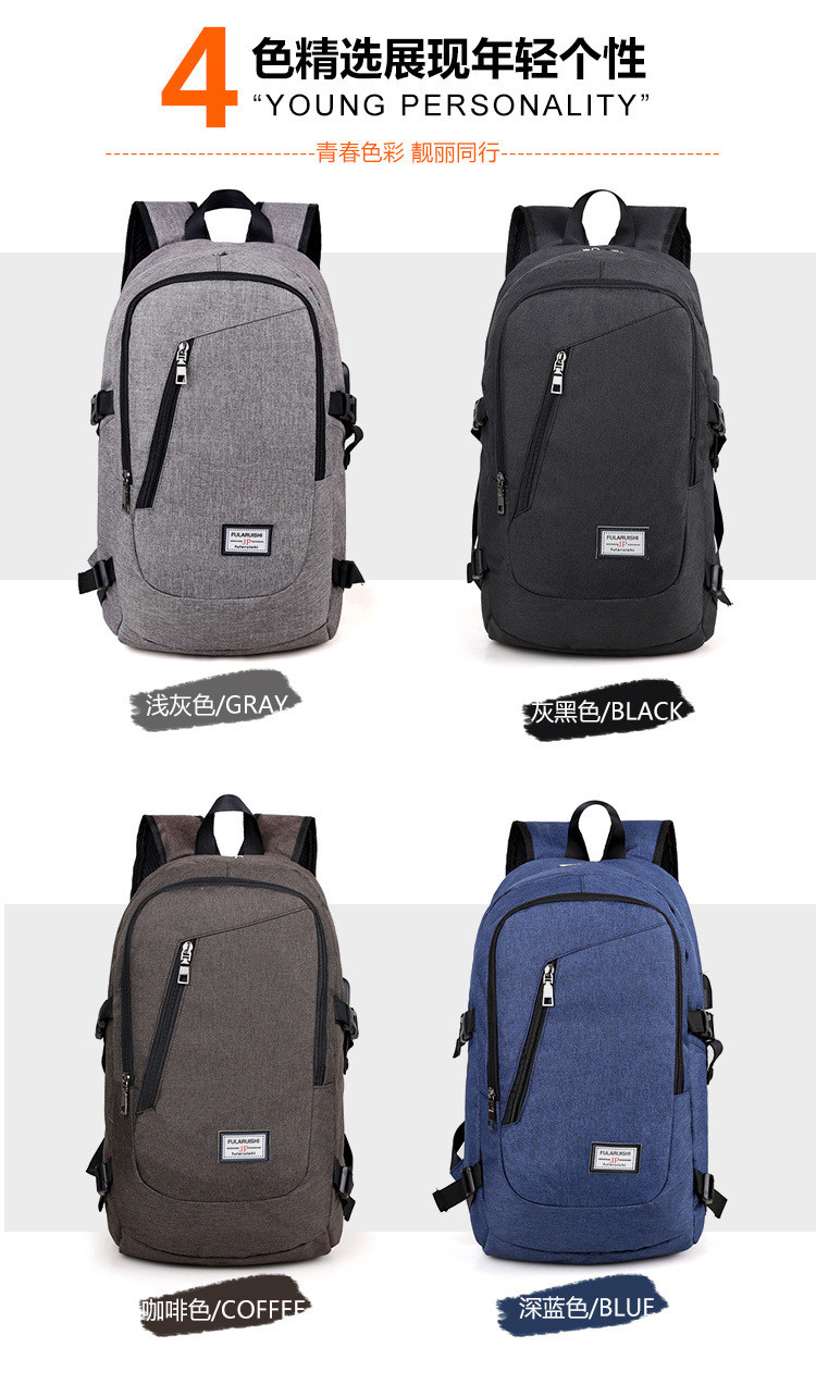 1109 backpack (9)