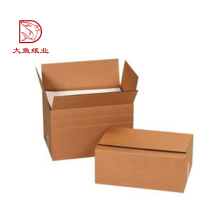 Factory direct made in China creative display paper box gift