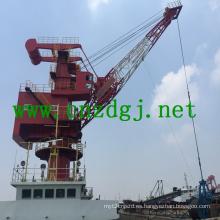 Grúa de carga, gruas marinas, grúa de la cubierta de la nave