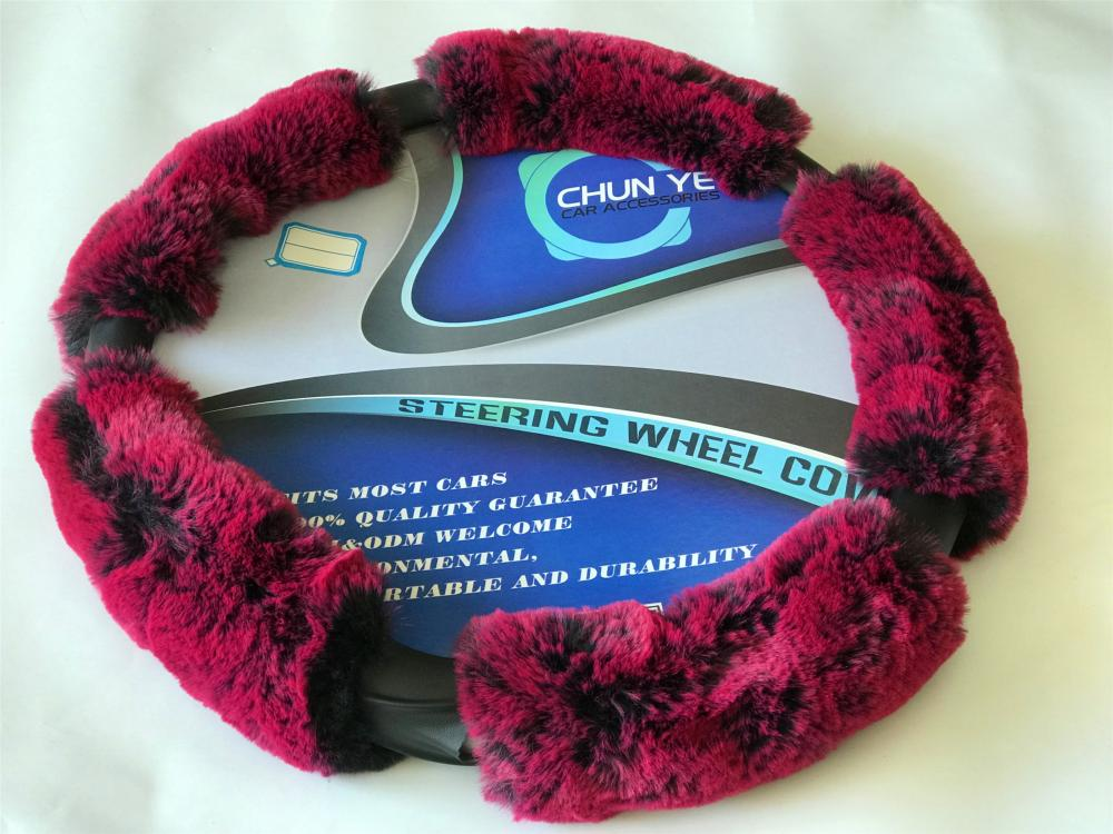 wool steering wheel cover