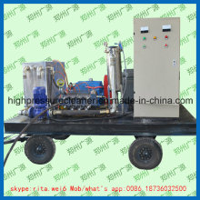 Industrial Pipe Cleaner Manufacturer High Pressure Water Jet Blaster