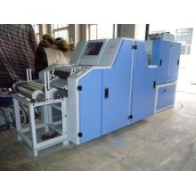 Машина для производства пряжи и прядильной пряжи Llama