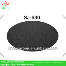 activated carbon used in chemical factory