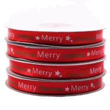 Hot Selling Christmas Printed Ribbon Roll For Gift Packing