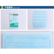 Medical 3 ply Non Woven Surgical Disposable Mask