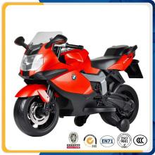 China Toys Motorbike Kids Electric Motorbike