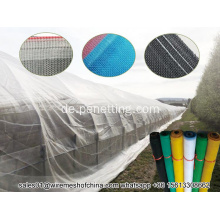 high quality insect screen greenhouse