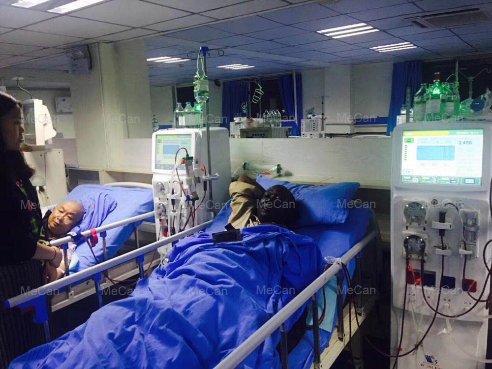 Hemodialysis In Nigeria 1