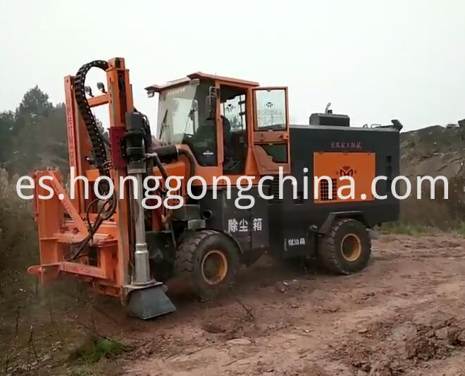 Hole Drilling with Dedusting System Machine