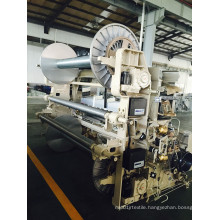 High Speed Water Jet Loom for Polyster Fabric