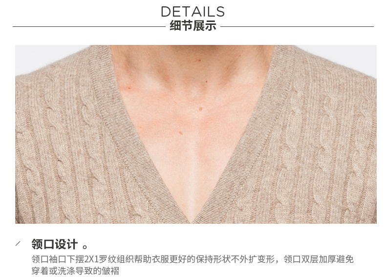 Men's cashmere button cardigan details
