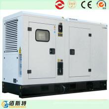 China Shangchai Soundproof / Silence Generator Precio