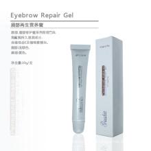 Tattoo Permanent Makeup Aftercare Eyebrow Repair Gel