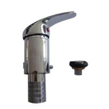 Смеситель для раковины (ZR9007)