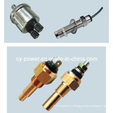 Панель приборов двигателя, датчик двигателя