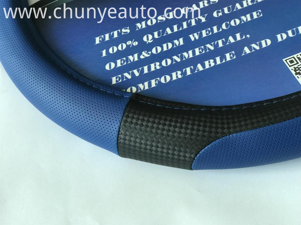blue and black steering wheel cover