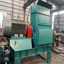 Wood Sawdust Machine Powder Hammer Mill Line