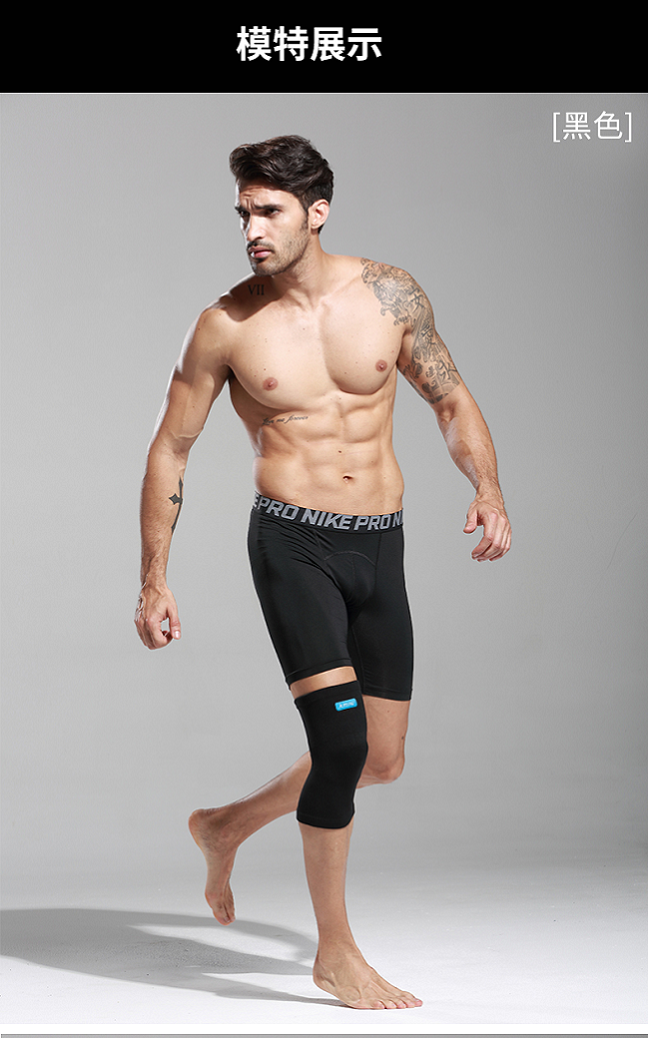 sports knee sleeve