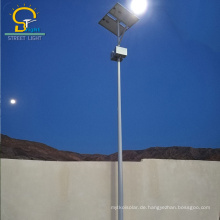 Hohe Effizienz 24V 80W integrierte LED-Straßenleuchte Spezifikationen mit 300W Poly-Solarmodul