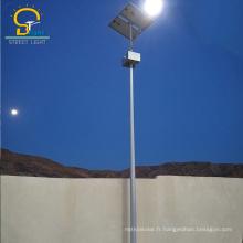 Haute efficacité 24V 80W a mené les spécifications de réverbère menées avec le panneau solaire de poly 300W