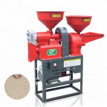 DAWN AGRO Combiné moulin à riz paddy et broyeur