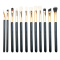 12PC Make-up Pinsel Set für Auge