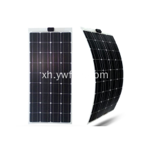 I-Flexible Solar Panel I-Crystal Power Generation System