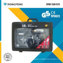 Rongpeng R8823 наборы пушки Брызга hvlp