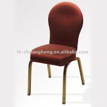 Cadeira traseira flexível para trás (YC-C101)
