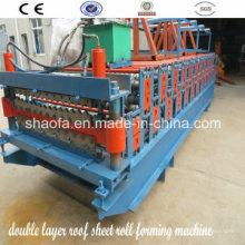 Máquina formadora de rollos (AF-D1025)