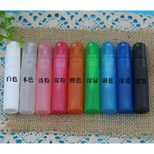 Plastic Atomizer, Plastic Perfume Bottle, Plastic Bottle