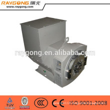 150kw brushless alternator