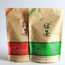 china high quality and cheapest green tea