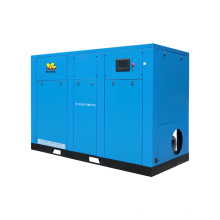 45KW Hot Sales Magnet Low Noise Centrifugal Industrial Air Blower Machine