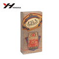 brown art kraft design perfume or cosmetics packing paper box