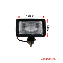 4190000586 Working Front Head Lamp