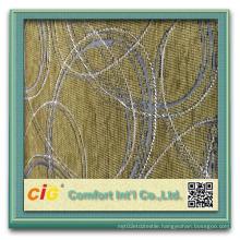 Chenille Design Fabric for Sofa