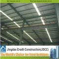 Высокое качество и большой интервал Современное качество Prefab Steel Workshop