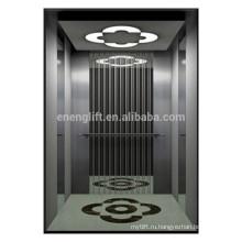Китайский оптовый сайт роскошных пассажирских лифтов
