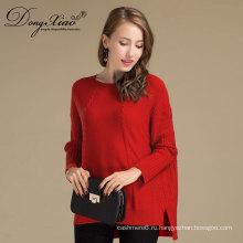 2017 Новая Мода Дизайн Вязаный Пуловер Узор Кашемир Трикотаж