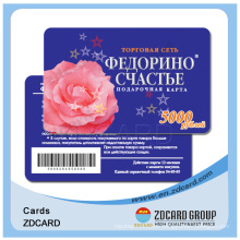 Barcode ID Card/ Bwm Service Card