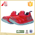beat quality casual shoes for kids