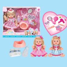 """14 """"Juguetes de las niñas muñecas bebé juguetes al por mayor con sonido"""