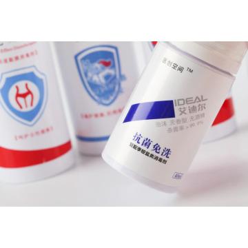 Household Kitchen Antiseptic Liquid Disinfectants brands