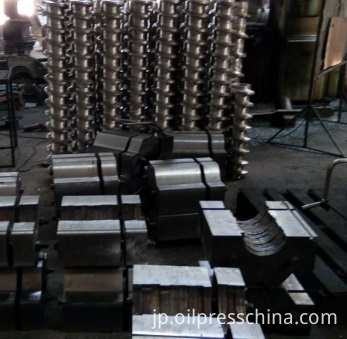 screw oil press components